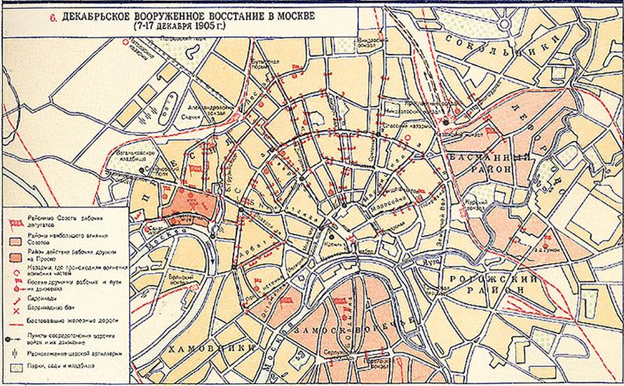 Maps to Aid in Russian Studies - Wheaton College - Massachusetts