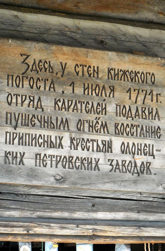 literature russian language institute