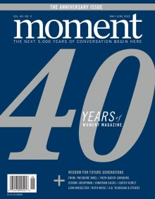 Professor Brumberg-Kraus is quoted in an article about salt in the 40th anniversary issue of Moment magazine.